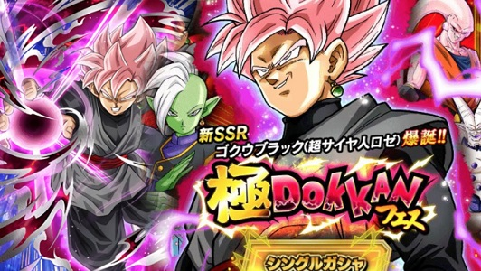 hack super saiyan rose black